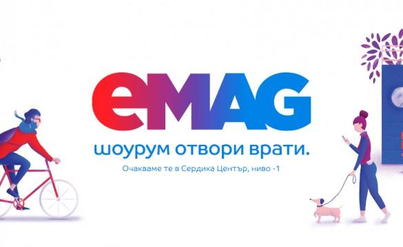 Отвори врати първият шоурум на eMAG в България