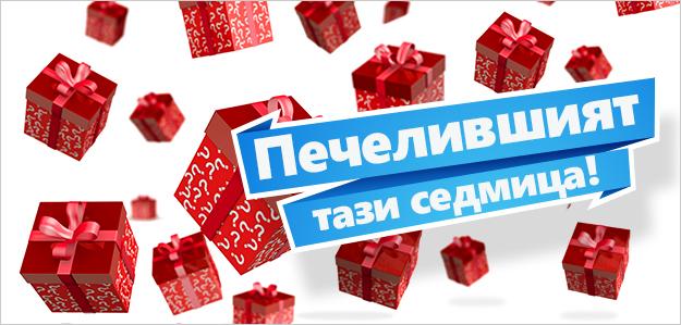banner_blog_winner